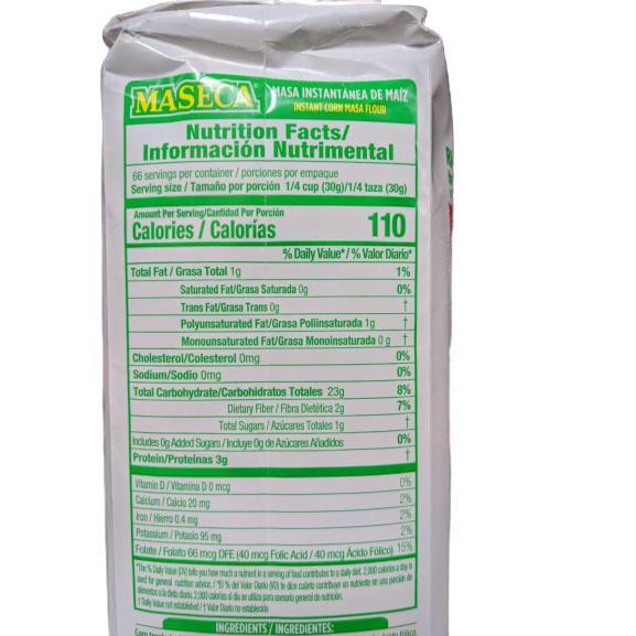 白玉 米粉